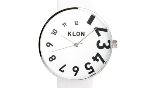KLON(クローン)の時計の良い口コミと悪い口コミまとめ!究極シンプルなのにおしゃれなKLON(クローン)の時計の評価は?アパレルやアクセサリーの口コミも!