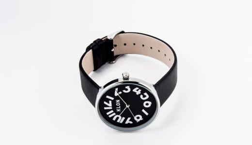 KLON(クローン)の時計の種類は?シリーズ別の値段と特徴も!【人気の時計一挙紹介】