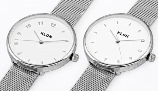 KLON(クローン)の腕時計の修理にかかる金額の目安は?具体的な故障例も紹介!【修理の依頼から費用までの流れを説明】