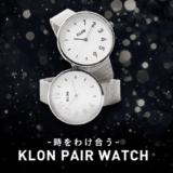 KLONの時計の防水機能